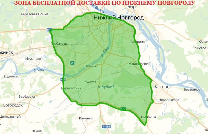 Орехи, сухофрукты в Нижнем Новгороде с доставкой